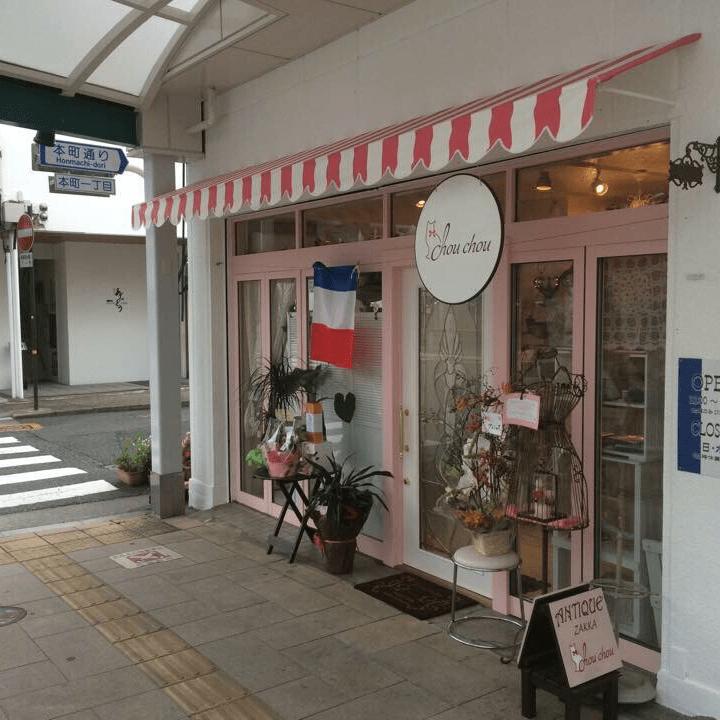 shop-img